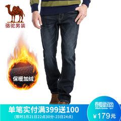 骆驼男装 秋冬季时尚长裤子商务休闲加绒加厚黑蓝牛仔裤男