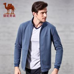 Camel/骆驼男装青年休闲外套 春季新品宽松立领开衫长袖卫衣