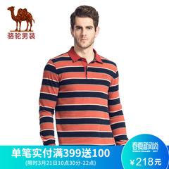 骆驼牌男装 青年时尚绣标商务休闲纯棉条纹长袖T恤衫男士