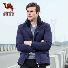 Camel/骆驼男装 冬季新款白鸭绒立领商务休闲外套纯色羽绒服