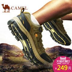 camel/骆驼户外登山鞋男鞋低帮防滑耐磨牛皮户外越野运动鞋徒步鞋