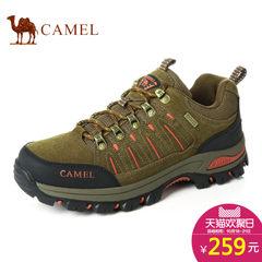 CAMEL骆驼户外运动鞋男女情侣款系带减震跑步鞋休闲鞋徒步登山鞋