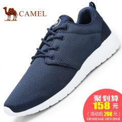 CAMEL骆驼男鞋2017春夏季网布运动鞋透气跑步鞋休闲鞋男女椰子鞋