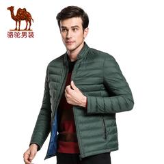 Camel/骆驼男装 冬季新品无帽立领散口袖休闲外套纯色羽绒服