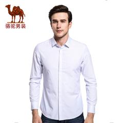 Camel/骆驼&熊猫联名系列男装 时尚百搭立体暗纹商务休闲长袖衬衫
