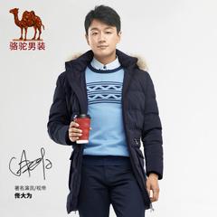 Camel/骆驼男装 冬季新款可脱卸帽休闲长款外套纯色羽绒服男