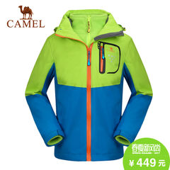 CAMEL骆驼儿童冲锋衣 男女童户外野营三合一两件套冲锋衣外套