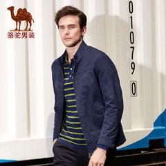 Camel/骆驼男装 时尚散口袖夹克立领纯色商务休闲外套夹克衫