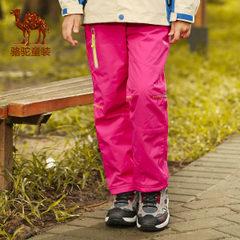小骆驼童装秋冬季男童女童登山裤防风防水保暖户外儿童冲锋裤