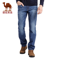 Camel/骆驼男装春季新品青年时尚棉质中腰商务休闲牛仔裤长裤