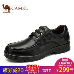 Camel/骆驼男鞋真皮休闲鞋皮鞋男士秋季舒适耐磨爸爸鞋黑色皮鞋