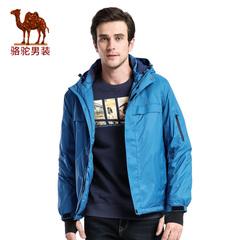 Camel/骆驼男装棉服 冬季新款纯色连帽商务休闲宽松外套棉衣