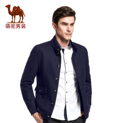 骆驼&熊猫联名系列男装 冬季时尚男士外套青年立领纯色加厚夹克衫