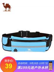 yabo sports app运动腰包 男女通用款贴身多功能跑步健身手机包 户外水壶腰包