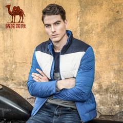 骆驼 新款男士修身立领羽绒服上衣青年时尚外套潮