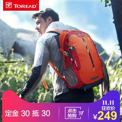 【双十一预售】探路者冬季户外耐磨防水30L徒步便携双肩包80704