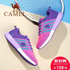 【范冰冰同款】CAMEL骆驼女款运动鞋 网布透气女休闲跑步鞋