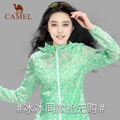 Camel骆驼户外皮肤衣 女遮阳防水防晒衣透气女风衣春夏外套