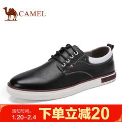 Camel/骆驼男鞋2017春季新款真皮运动休闲板鞋舒适系带低帮滑板鞋
