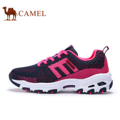 CAMEL骆驼运动鞋男女情侣鞋春季户外减震透气越野跑步鞋