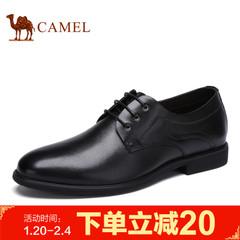 Camel/骆驼男鞋2017春季新品商务正装皮鞋男鞋系带皮鞋男办公皮鞋