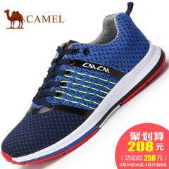 CAMEL骆驼男鞋 新款透气男士舒适运动休闲鞋飞织网轻盈时尚男