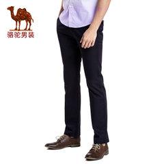 Camel/骆驼男装 时尚男士商务休闲修身小脚休闲裤青年长裤子男