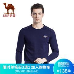 骆驼牌男装 2017春季新款青年时尚商务休闲圆领印花长袖T恤衫男