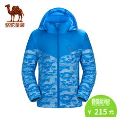 【实体同款】小骆驼童装2017春新款男童防风夹克迷彩儿童外套茄克