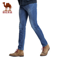 Camel/骆驼男装 时尚青年商务休闲长裤子拉链合体直筒牛仔裤男