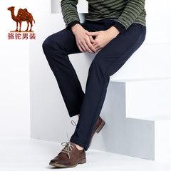 Camel/骆驼男装 2017夏季新款修身小脚休闲裤青年商务休闲长裤男