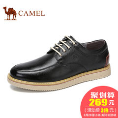 Camel骆驼男鞋 2017新款时尚百搭男皮鞋柔软牛皮舒适系带潮鞋