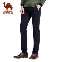 Camel/骆驼男装 2017夏季新款时尚修身小脚裤青年商务休闲长裤男