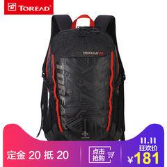 【双十一预售】探路者双肩包户外男女25升徒步登山背包ZEBF80313