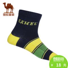 小骆驼童装2017年春季户外运动男童袜子8-10岁儿童弹性均码中筒袜