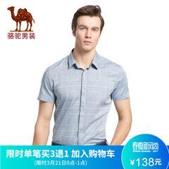 骆驼男装衬衣 2017夏季新款男士时尚修身尖领几何格子短袖衬衫男
