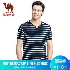 骆驼男装 2017夏季新款时尚青年小清新V领休闲条纹短袖T恤衫男