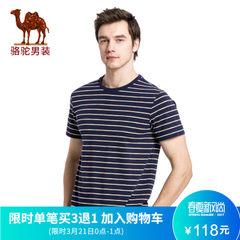 骆驼男装 2017夏季新款时尚圆领撞色条纹青年流行短袖T恤衫男上衣