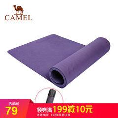 骆驼户外运动瑜伽垫 男女初学者加长防滑健身垫室内瘦身锻炼垫子