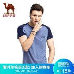 骆驼男装 2017夏装新款时尚青年圆领青春流行短袖T恤衫男上衣