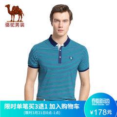 骆驼男装 2017夏季新款时尚青年绣标商务休闲条纹Polo短袖T恤衫男