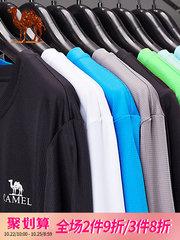 骆驼运动T恤男速干衣夏吸汗透气休闲上衣圆领宽松女士短袖体恤衫