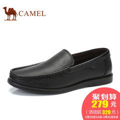 CAMEL骆驼男鞋 2017春季新款套脚休闲皮鞋轻便驾车鞋男乐福鞋