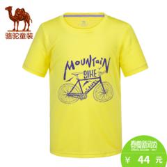 小骆驼童装男童女童圆领T恤2017年春夏季中大儿童短袖户外休闲衫