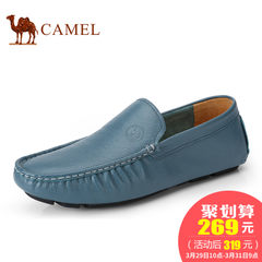 CAMEL骆驼男鞋2017春季新款轻便透气驾车鞋套脚男休闲皮鞋乐福鞋