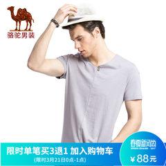 骆驼男装 2017新款夏季青年时尚V领纯色休闲棉质短袖净色T恤衫男