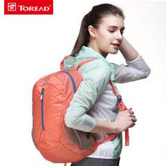 探路者双肩包 春夏款户外休闲登山包男女通用20升超轻背包