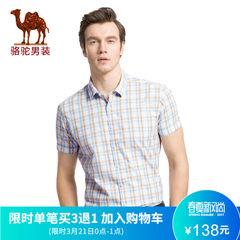 骆驼男装衬衣 2017夏季新款时尚男士尖领修身纯棉格子短袖衬衫男