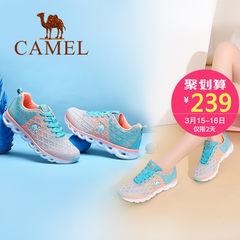 Camel/駱駝女鞋 2017春季新款 撞色時尚戶外運動鞋系帶飛織網面鞋