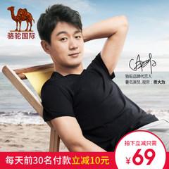 骆驼 2017夏季新款青年时尚修身内搭打底衫纯色V领短袖T恤男上衣